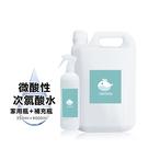 i3KOOS-微酸性次氯酸水-超值補充瓶1瓶+噴霧家用瓶1瓶
