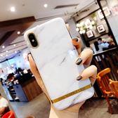 奢華大理石紋硅膠iPhone7plus手機殼潮牌8x冷淡風6S蘋果7P全包女X