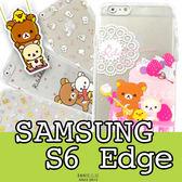 E68精品館 拉拉熊 彩繪 透明殼 三星 S6 Edge 日本 懶懶熊 輕鬆熊 保護殼 手機殼 手機套 背蓋 軟殼 G925