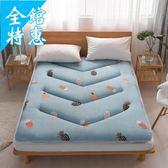 床墊學生宿舍床墊 加厚床墊0.9米榻榻米地鋪睡墊學生宿舍單人海綿墊被 【【快速出貨八折】】