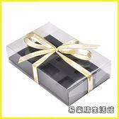 透明月餅蛋黃酥禮盒6粒裝