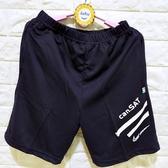 棒棒糖童裝(E1617)夏男大童鬆緊腰線條休閒感排汗短褲 台灣製 120-170