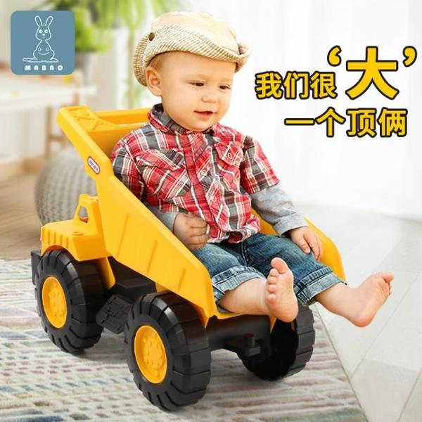 兒童大號沙灘滑行工程翻斗車挖土車推土機可坐寶寶男孩玩具車3歲6 初色家居馆