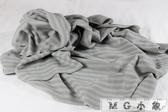 MG 保暖毯小毛毯沙發毯隨車蓋毯