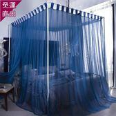 蚊帳蚊帳家用北歐ins床幔簡約三開門支架落地加密加厚方頂蚊帳1.51.8m【快速出貨】