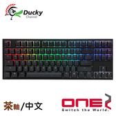 Ducky ONE 2 RGB DKON1787ST 87鍵 PBT 茶軸 中文 機械鍵盤 電競鍵盤