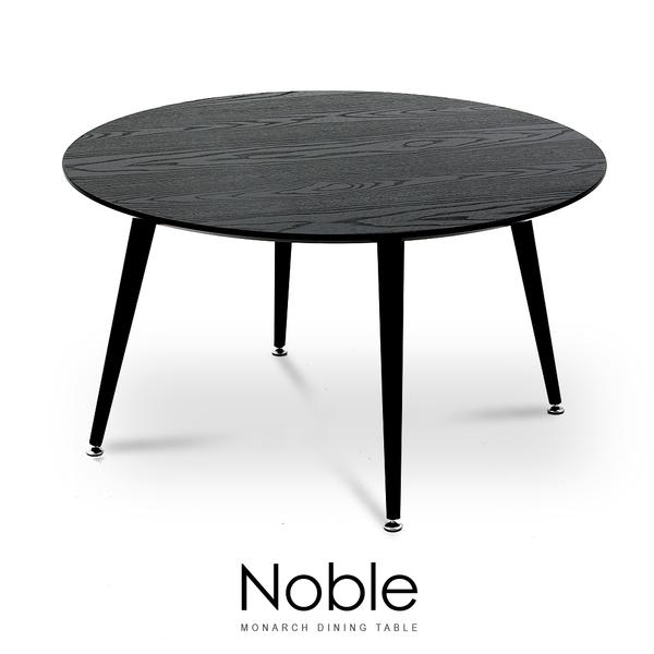 Noble尊爵時尚圓桌/圓几/茶几【obis】