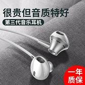 耳機入耳式有線高音質正品適用于oppo華為viv