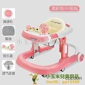 嬰兒學步車防o型腿多功能防側翻手推車可坐可推女孩男寶寶兒童U型品牌【小玉米】