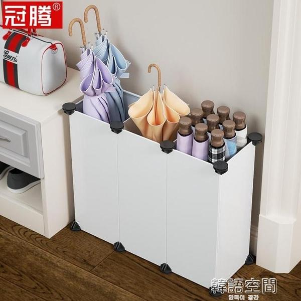 門口放傘桶家用置物架收納架塑料辦公室放雨傘架收納裝傘桶神器 【韓語空間】