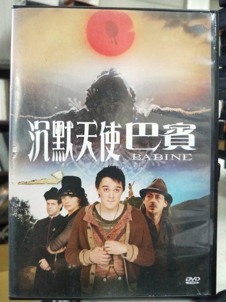 挖寶二手片-Y59-188-正版DVD-電影【沉默天使巴賓】-每個人都認為是他的女巫母親施展巫術所致