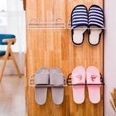 【全館】現折200浴室拖鞋架簡易衛生間小鞋架粘貼擺放鞋架子墻壁掛式免打孔置物架