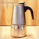 ☆樂樂購☆鐵馬星空☆不銹鋼 義式濃縮咖啡 摩卡壺 6人份 300ml 咖啡壺 手沖壺 瓦斯爐可*(Z03-056)