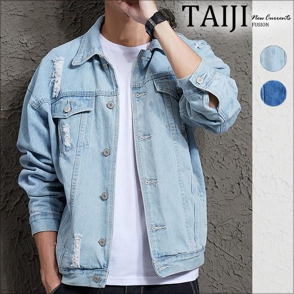 大尺碼牛仔外套‧破壞設計寬鬆落肩單寧牛仔外套‧二色‧加大尺碼【NTJJK018】-TAIJI-
