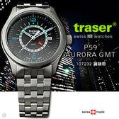 瑞士Traser P59 Aurora 極光GMT 碳灰錶款(鋼錶帶)手錶 (公司貨) #107232/分期零利率