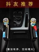 汽車用品置物盒車載座椅縫隙儲物盒車內多功能通用夾縫收納整理箱YXS 韓小姐的衣櫥