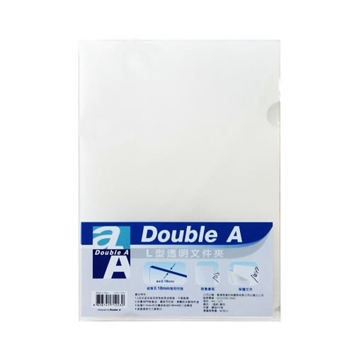 DOUBLE A   L型文件夾  (12個/包)