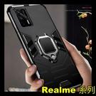 【萌萌噠】Realme 8 GT C21 新款創意黑豹鎧甲系列保護殼 車載磁吸 指環支架 全包防摔 手機殼 手機套