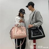 旅行包女手提輕便收納韓版短途大容量網紅旅游出差行李包袋 中秋節好禮