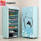 簡易鞋架多層鋼管組裝防塵家用省空間學生宿舍收納經濟型鞋櫃 【母親節優惠】