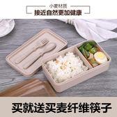 餐盒 麥纖維飯盒便當盒日式韓國學生成人微波爐分格午餐盒