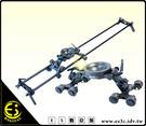 特價出清 雙軌線性滑軌 迷你小軌道 桌面軌道 多功能萬向軌道 搖臂軌道 攝影軌道 錄影軌道車