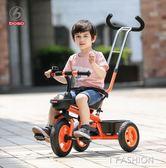 boso寶仕兒童三輪車腳踏車1-3歲寶寶自行車嬰兒手推車2-4-6歲-Ifashion YTL