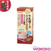 【海洋傳奇】【日本出貨】WAKODO 和光堂 牛乳屋香濃系列 南非國寶茶奶茶 12gx5入【6盒組】