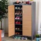 台灣製 雙門鞋櫃 鞋櫃 高台置物鞋櫃(小)《YV8638》HappyLife