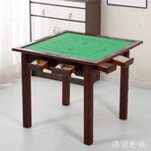 麻將桌家用簡易折疊手搓麻雀桌餐桌兩用桌棋牌桌麻將臺zzy3535『美鞋公社』TW