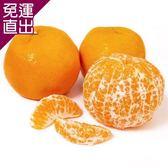 愛上水果 東勢椪柑1箱(10台斤/約30顆/箱)【免運直出】
