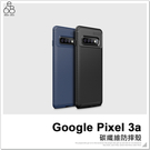 Google Pixel 3a 碳纖維 防摔殼 手機殼 保護套 軟殼 保護殼 似卡夢紋路 防指紋 黑色手機套