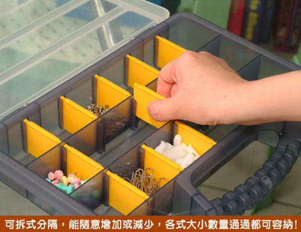 《真心良品》中型手提可拆式工具箱2入