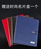 名片冊夾本大容量商務600會員卡男女活頁600卡片