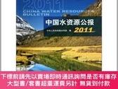 簡體書-十日到貨 R3YY【CHINA WATER RESOURCES BULLETIN 2011(中國水資源公報2011)】 ...