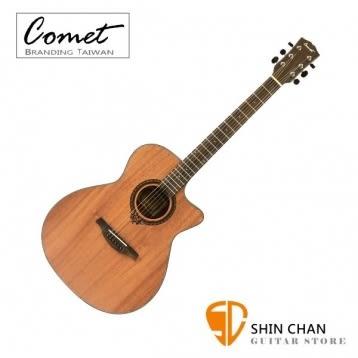 Comet C285-E 41吋切角 可插電民謠吉他/電木吉他 內建調音器 附贈好禮【進階首選/木吉他/完美音色】