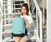 初中書包女校園韓版高中時尚潮流電腦包 大容量旅行背包男雙肩包      橙子精品