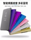 【SZ35】三星Galaxy S10plus手機殼 二代立體支架電鍍鏡面皮套 三星 S10手機殼 S10 lite手機殼