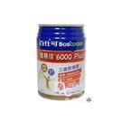 【夢想城】保健館 百仕可 復易佳營養素 6000 PLUS 營養素 250ml 24罐/箱