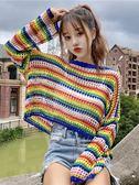 毛衣 秋裝新款女裝韓版寬鬆慵懶風毛衣彩虹條紋鏤空長袖短款針織衫上衣