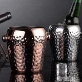冰桶酒吧不銹鋼冰粒桶歐式紅酒香檳桶錘點金色冰塊KTV吐酒圓形筒 生活主義