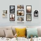 現代相框掛墻照片墻九宮格背景墻創意客廳裝飾組合照片免打孔相片 NMS蘿莉新品