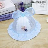 嬰兒帽子夏季兒童公主帽
