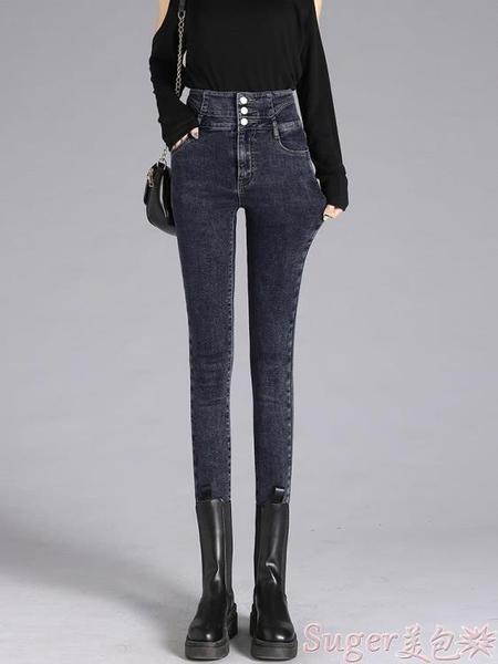 牛仔褲 高腰牛仔褲女夏薄款2021年新款緊身彈力顯瘦女士黑色鉛筆小腳褲子 新品