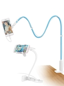 手機支架 懶人支架 床頭看電視電影桌面加長萬能通用直播創意夾子個性多功能枝撐架女