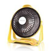 暖風扇 小太陽取暖器家用辦公室烤火爐迷你學生宿舍電暖器暖風機小型 igo全網最低價