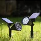 太陽能草坪燈地插射燈七彩LED投光燈戶外防水超亮庭院照樹景觀燈 青木鋪子