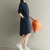 漂亮小媽咪 氣質首選洋裝 【D1463】 條紋 長袖 孕婦洋裝 孕婦連身裙 孕婦裝 開襟 襯衫洋裝