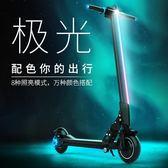 樂行天下L8F電動滑板車摺疊電動車成人電瓶車代步車智慧自行車  HM 范思蓮恩