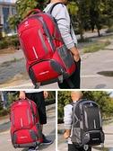 大容量背包男後背包女打工旅行超大行李包戶外休閒旅游登山大背包 滿天星